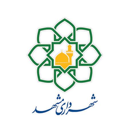 گروه صنایع غذایی شیرین عسل