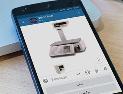 راه اندازی ربات تلگرام توزین صدر